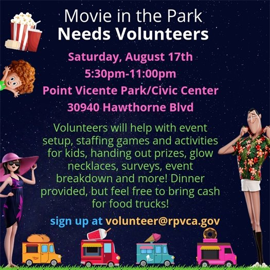 movie in the park volunteer opportunity