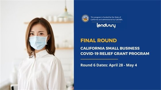 CA Small Business CPVOD-19 Relief Grant Program